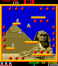 Bomb Jack arcade screenshot