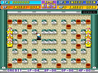 Bomberman arcade game